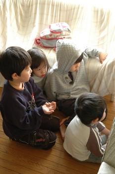 2007年1月3日.JPG