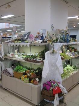 2010年のイベントの仕事始めは2月2日の名古屋三越栄店からでした.jpg