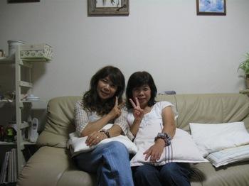 8月お盆は沼津で姉と楽しいひと時を♪.jpg