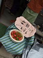 一個50円美味しいよ.jpg
