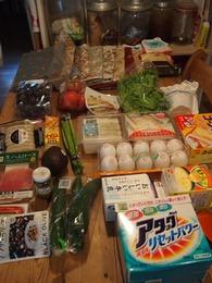 大雨降る中大宮へ生地を買いに 帰りにヨーカ堂で食材も 重かった!!.jpg