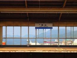 徳山で新幹線を待ちます.jpg