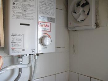 換気扇や湯沸かし器もさっと拭いて.jpg
