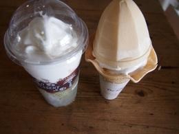 明日から出張の私にお父ちゃんがアイスを買ってきてくれました♪.jpg