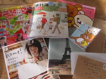 江原さんと八木から本が届きました.jpg
