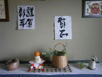 沼津の正月風景・・でも31日から2日まで上尾に居るけど(笑).jpg