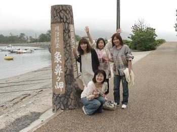 2008年5月つばき祭り初参加.jpg
