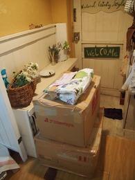 2箱はMYさん用 袋は遅くなった姉への誕生部プレゼント.jpg