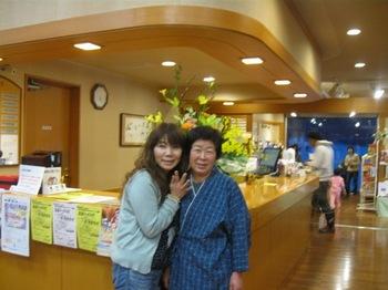 ツヤ姉と私.jpg