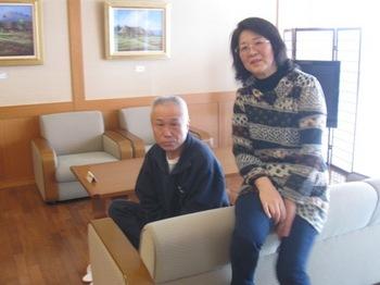 一緒に郡山から行った親友の恵子さんと同級生よっき君.jpg