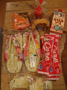 宿で買った草鞋 広島駅で買った色々 姉に送ります.jpg