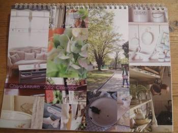 来年のカレンダーの表紙です.jpg