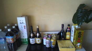 沼津と南国市からお酒が届きました 増えた~♪.jpg
